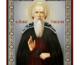 27 октября — день памяти преподобного Николы Святоши