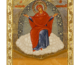 Святая Церковь чтит икону Богородицы «Спорительница хлебов»