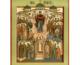 Праздник Покрова Пресвятой Владычицы нашей Богородицы и Приснодевы Марии
