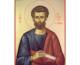 22 октября — память святого апостола Иакова Алфеева