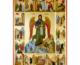 Святая Церковь празднует Зачатие славного Пророка, Предтечи и Крестителя Господня Иоанна