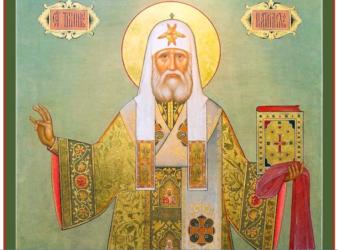 Прославление святителя Тихона (Беллавина), Патриарха Московского и всея России