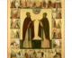 11 октября — память преподобных Кирилла и Марии Радонежских, родителей прп. Сергия Радонежского